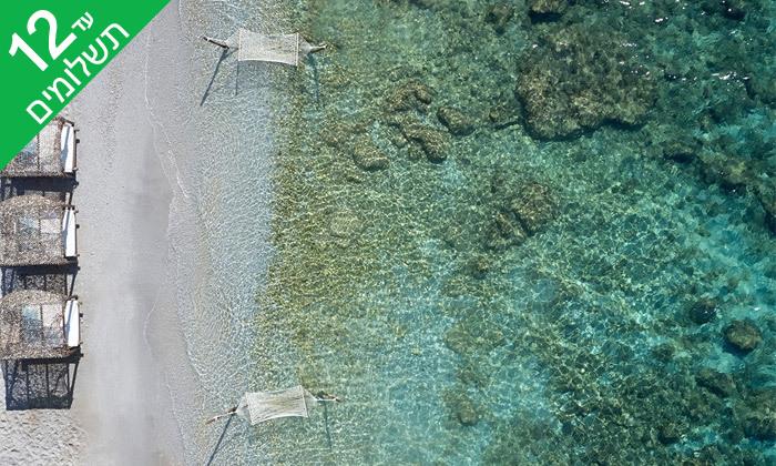 """6 נופש בסאמוס, יוון: 4/5 לילות במלון 5 כוכבים, אופציה לסופ""""ש"""