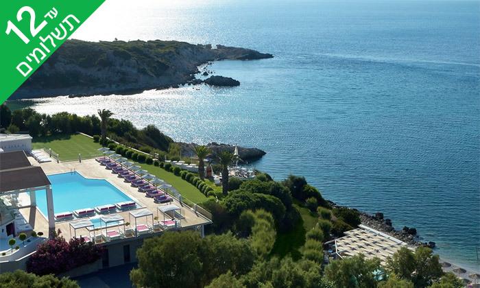 """2 נופש בסאמוס, יוון: 4/5 לילות במלון 5 כוכבים, אופציה לסופ""""ש"""