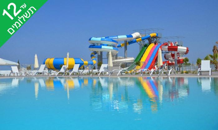 """2 קיץ הכל כלול בפאפוס - מלון עם פארק מים, כולל סופ""""ש"""