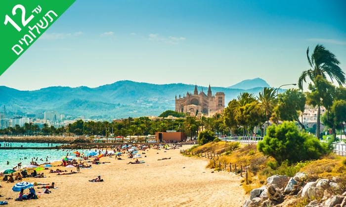 9 חופשת קיץ ספרדית - 6 לילות בפלמה דה מיורקה