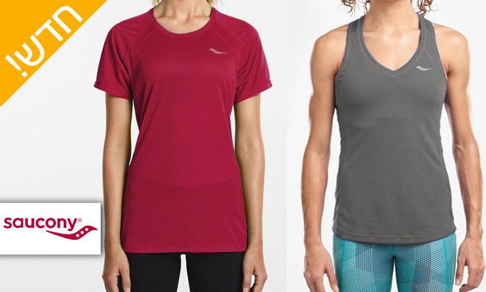 2 חולצת טי שירט לנשים סאקוני SAUCONY - מידות ודגמים לבחירה