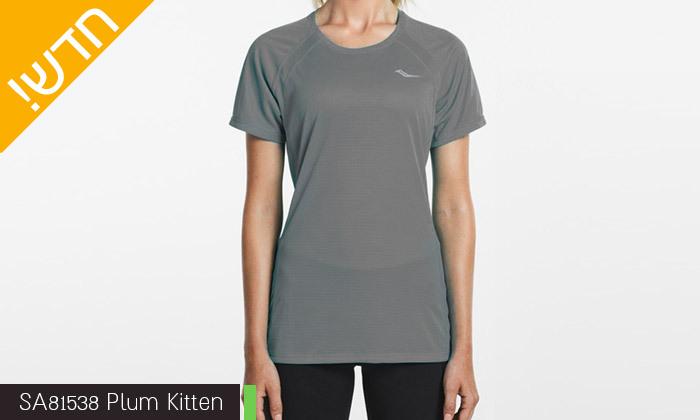7 חולצת טי שירט לנשים סאקוני SAUCONY - מידות ודגמים לבחירה
