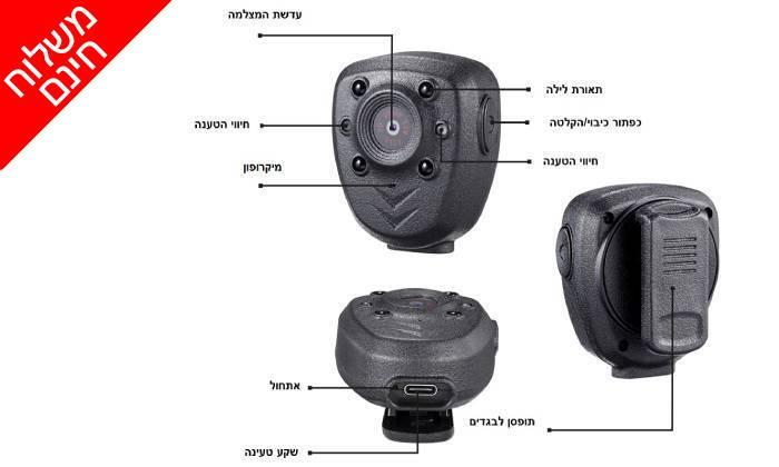 3 מצלמת גוף מקליטה המתאימה גם לצילום אתגרי - משלוח חינם