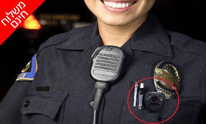 4 מצלמת גוף מקליטה המתאימה גם לצילום אתגרי - משלוח חינם