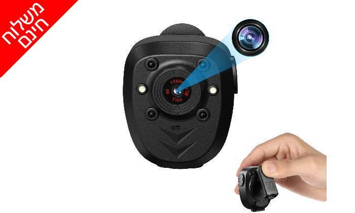 5 מצלמת גוף מקליטה המתאימה גם לצילום אתגרי - משלוח חינם