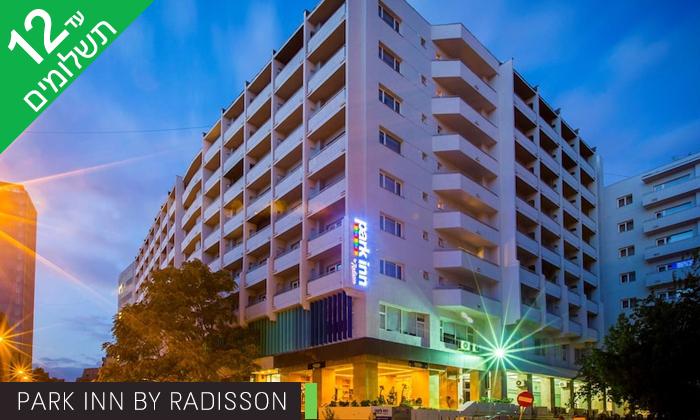 4 4 לילות בבוקרשט: מלון 4/5 כוכבים לבחירה וסיור פנורמי בעיר