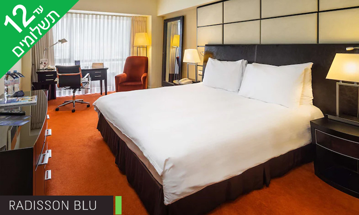 10 4 לילות בבוקרשט: מלון 4/5 כוכבים לבחירה וסיור פנורמי בעיר