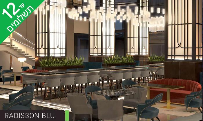 9 4 לילות בבוקרשט: מלון 4/5 כוכבים לבחירה וסיור פנורמי בעיר