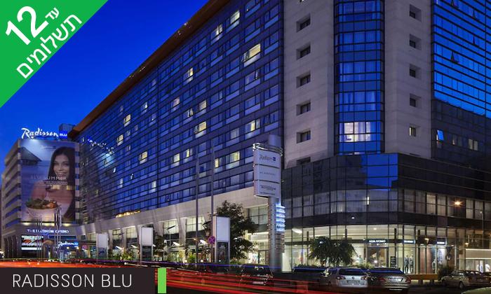 8 4 לילות בבוקרשט: מלון 4/5 כוכבים לבחירה וסיור פנורמי בעיר