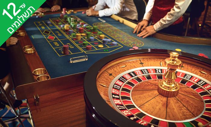 """7 קיץ יווני: 4/5/7 לילות במלון 5* Club Hotel Casino Loutraki ע""""ב חצי פנסיון"""