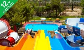 יוון 5* חצי פנסיון עם פארק מים