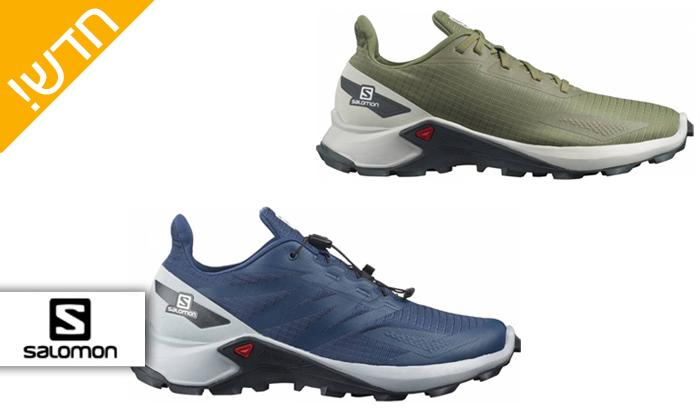 2 נעלי ריצת שטח לגברים Salomon - דגמים לבחירה