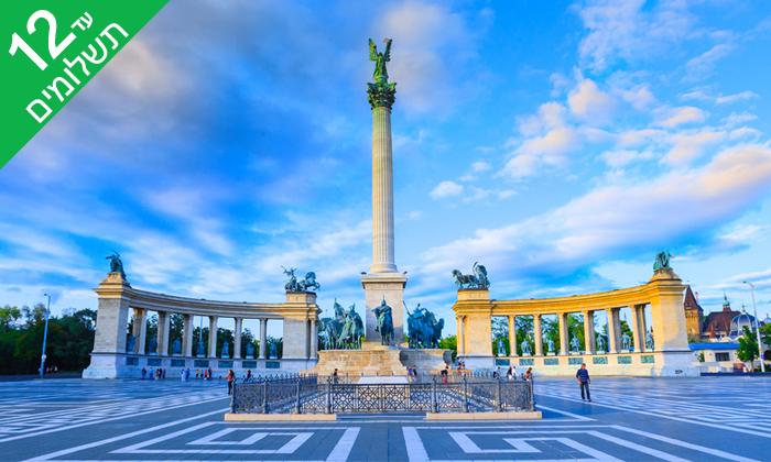 9 יורו 2021 בבודפשט:פורטוגל VS צרפת