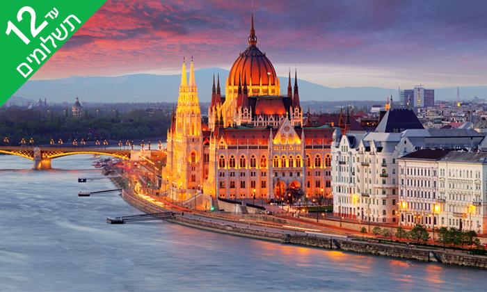 4 יורו 2021 בבודפשט:פורטוגל VS צרפת
