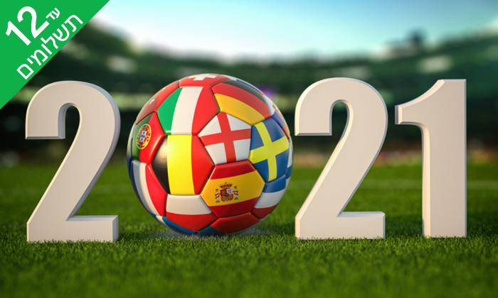 3 יורו 2021 בבודפשט:פורטוגל VS צרפת