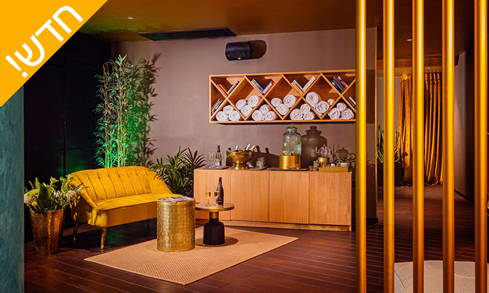 4 עיסוי זוגי במלון LIGHTHOUSE מרשת בראון, תל אביב - אופציה לארוחת בוקר
