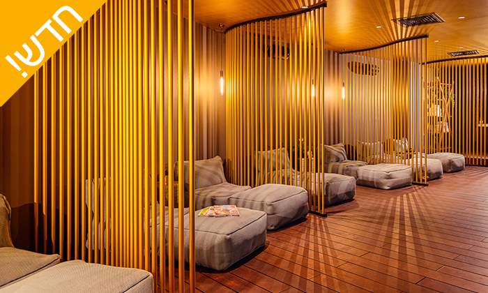5 עיסוי זוגי במלון LIGHTHOUSE מרשת בראון, תל אביב - אופציה לארוחת בוקר