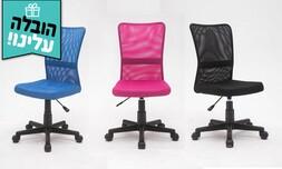 כיסא תלמיד דגם MIKA