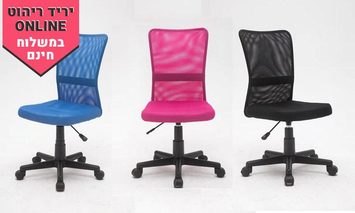 2 כיסא תלמיד דגם MIKA במבחר צבעים - משלוח חינם