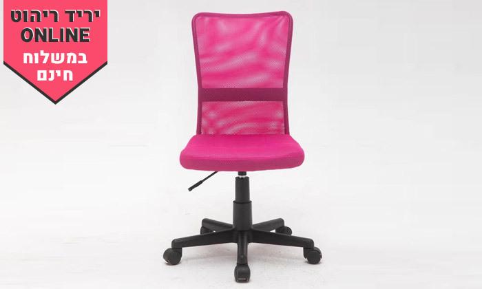 5 כיסא תלמיד דגם MIKA במבחר צבעים - משלוח חינם