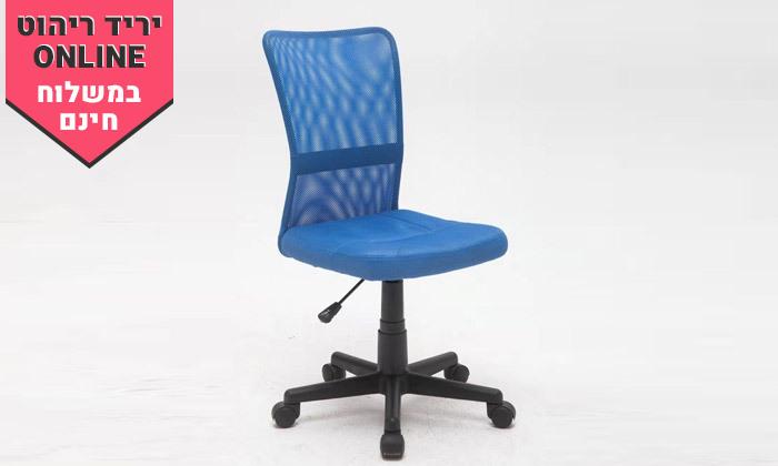 6 כיסא תלמיד דגם MIKA במבחר צבעים - משלוח חינם