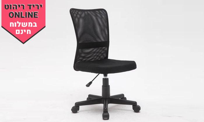 7 כיסא תלמיד דגם MIKA במבחר צבעים - משלוח חינם