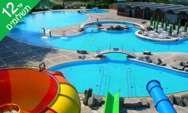 קיץ משפחתי בסלובניה ופארק מים