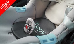 Tippy Pad למניעת שכחת ילד ברכב