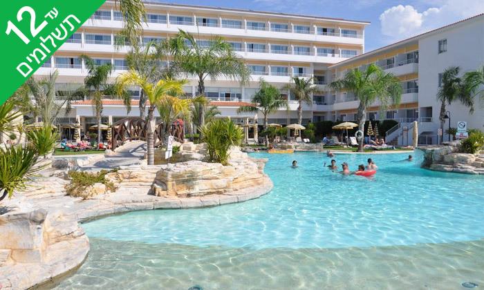 """3 פאפוס ע""""ב הכל כלול במלון Leonardo Cypris Bay עם כניסה לפארק מים"""