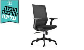 כיסא משרדי Raynor דגם 240