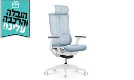 כיסא משרדי Raynor דגם 303