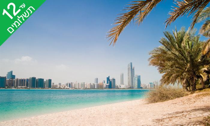 """3 קיץ של אטרקציות בדובאי: 3 לילות במלון לבחירה, סיורים ואופציה לסופ""""ש"""