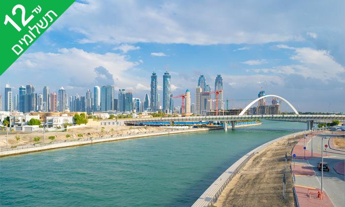 """14 קיץ של אטרקציות בדובאי: 3 לילות במלון לבחירה, סיורים ואופציה לסופ""""ש"""