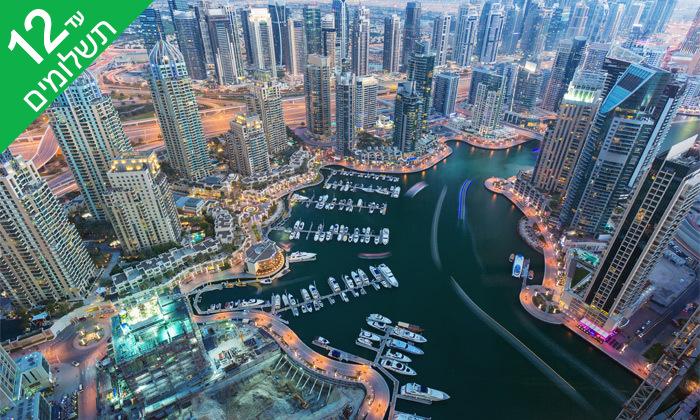 """2 קיץ של אטרקציות בדובאי: 3 לילות במלון לבחירה, סיורים ואופציה לסופ""""ש"""