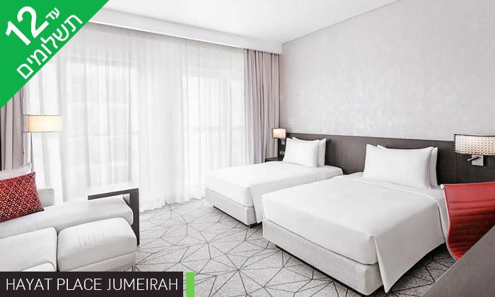 """4 קיץ של אטרקציות בדובאי: 3 לילות במלון לבחירה, סיורים ואופציה לסופ""""ש"""