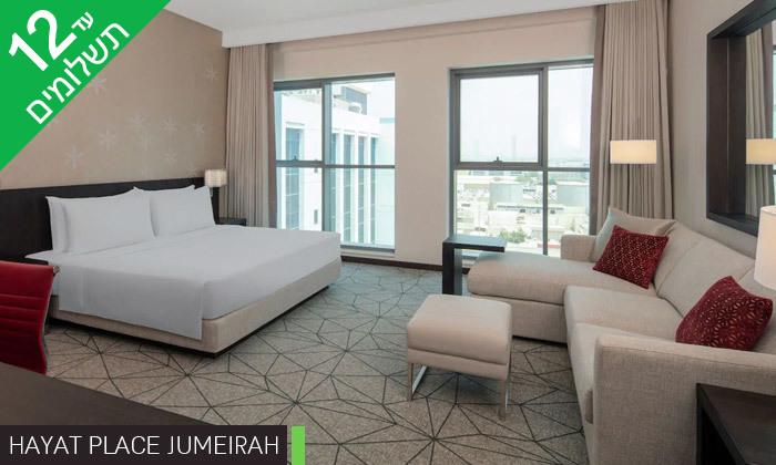 """6 קיץ של אטרקציות בדובאי: 3 לילות במלון לבחירה, סיורים ואופציה לסופ""""ש"""