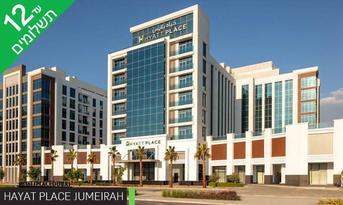 """7 קיץ של אטרקציות בדובאי: 3 לילות במלון לבחירה, סיורים ואופציה לסופ""""ש"""