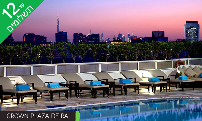 """10 קיץ של אטרקציות בדובאי: 3 לילות במלון לבחירה, סיורים ואופציה לסופ""""ש"""