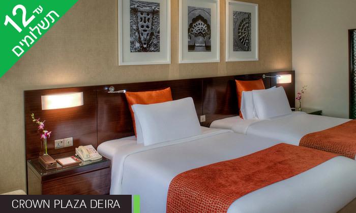 """12 קיץ של אטרקציות בדובאי: 3 לילות במלון לבחירה, סיורים ואופציה לסופ""""ש"""