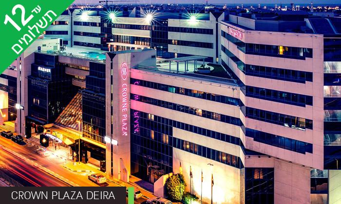 """13 קיץ של אטרקציות בדובאי: 3 לילות במלון לבחירה, סיורים ואופציה לסופ""""ש"""