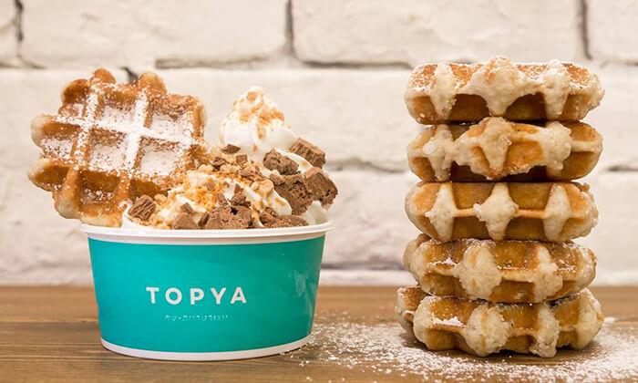 4 טופיה - יוגורטיית שף בתל אביב