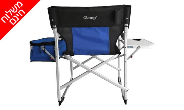 3 כיסא קמפינג עם צידנית מובנית Glamp - משלוח חינם