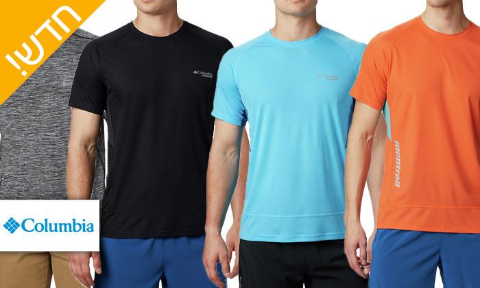 2 חולצת טי שירט מנדפת זיעה לגבר קולומביה Columbia - מידות וצבעים לבחירה
