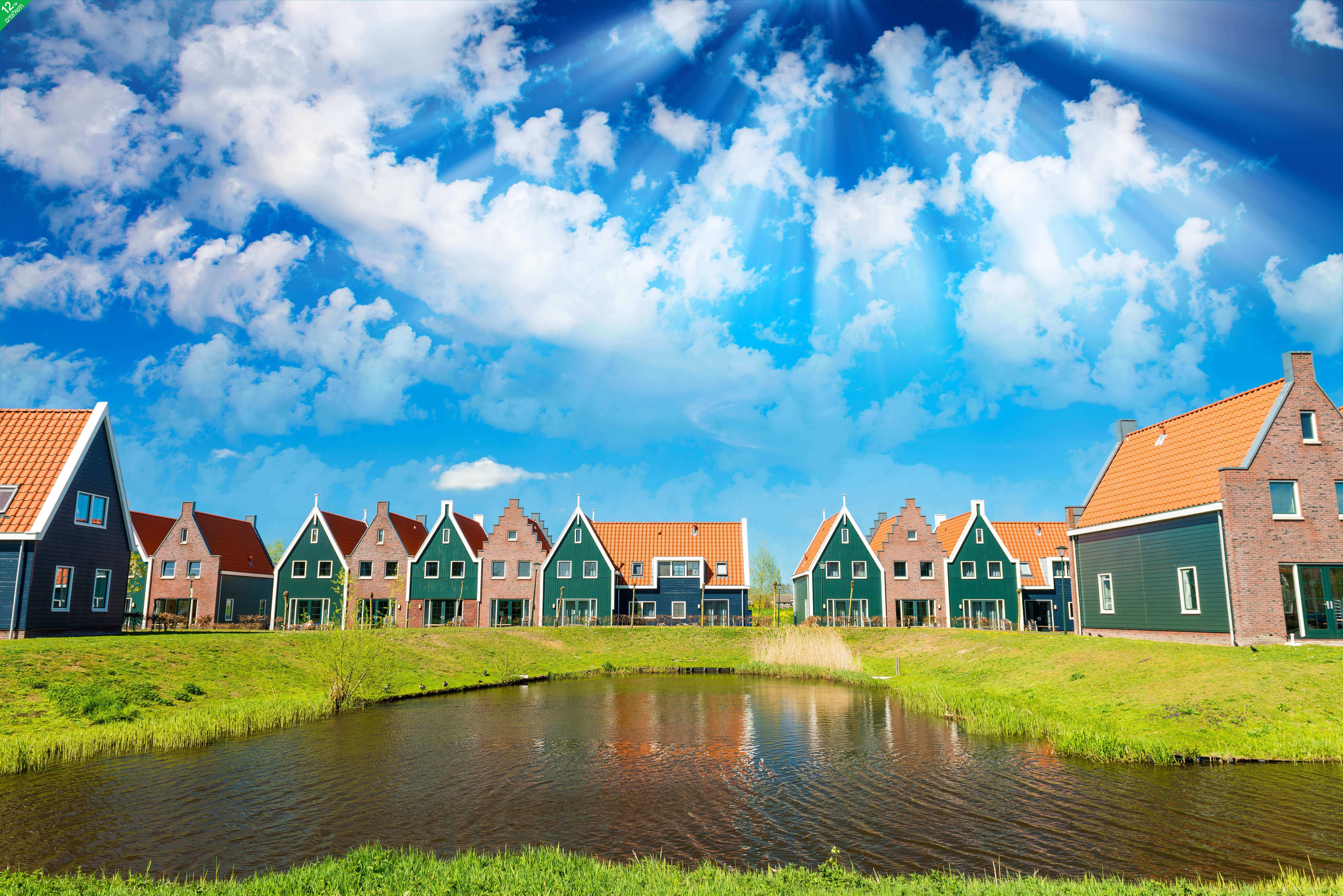 5 חופשת טוס וסע להולנד עם כל המשפחה - טיסות והשכרת רכב לכל התקופה