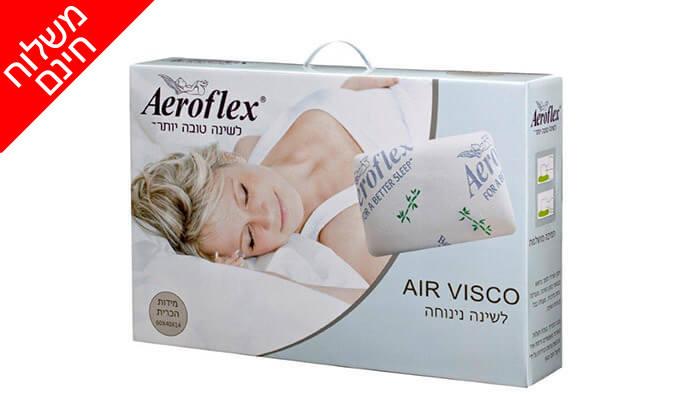 5 כרית ויסקו Aeroflex - משלוח חינם