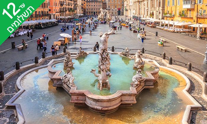 """6 אוגוסט באיטליה - 5 לילות ברומא, כולל סופ""""ש"""