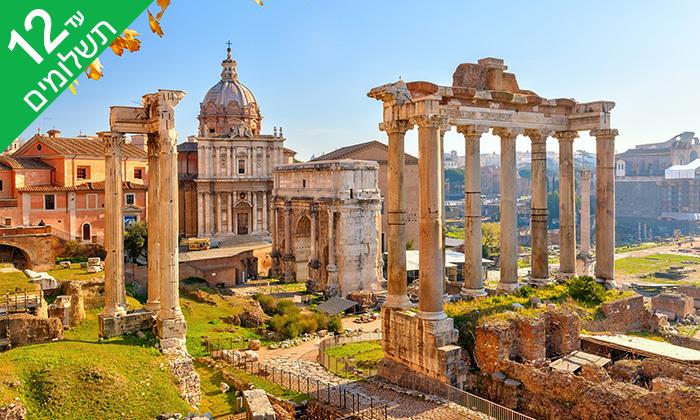 """7 אוגוסט באיטליה - 5 לילות ברומא, כולל סופ""""ש"""