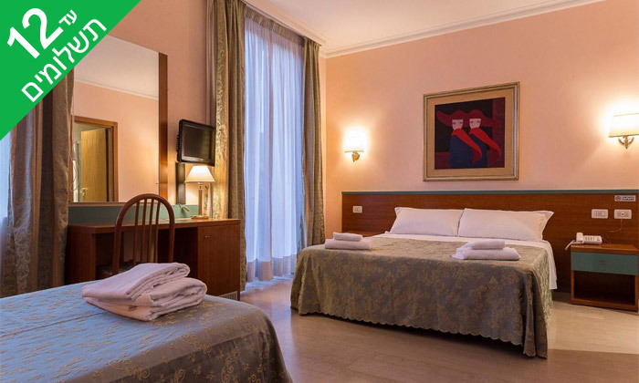 """10 אוגוסט באיטליה - 5 לילות ברומא, כולל סופ""""ש"""
