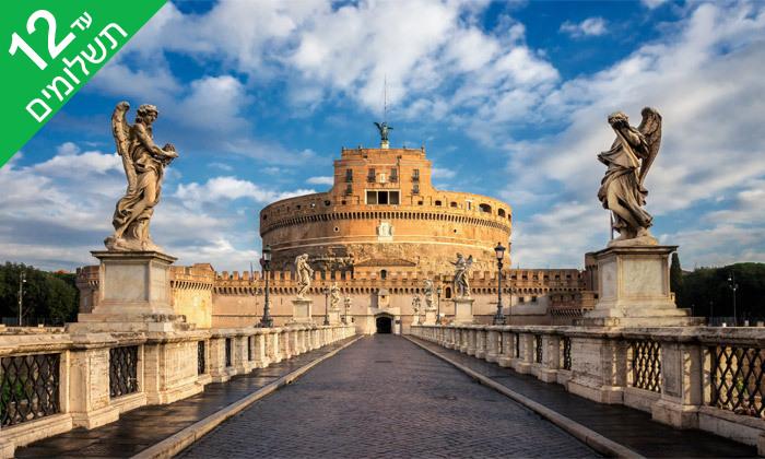 """11 אוגוסט באיטליה - 5 לילות ברומא, כולל סופ""""ש"""