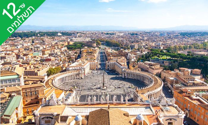 """14 אוגוסט באיטליה - 5 לילות ברומא, כולל סופ""""ש"""